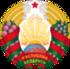 Postavy Regional Execute Committee