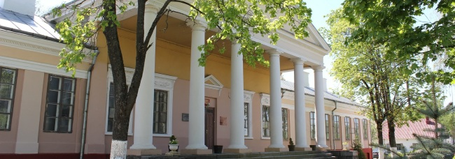 Tysenhaus Palace