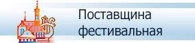 """Фестиваль народной музыки """"Звіняць цымбалы і гармонік"""""""