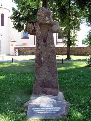 Камайский крест (XV - XVI ст.)