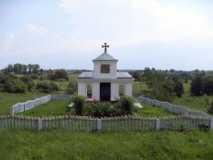 Братская могила русских воинов, погибших в Отечественной войне 1812 года д. Осиногородок
