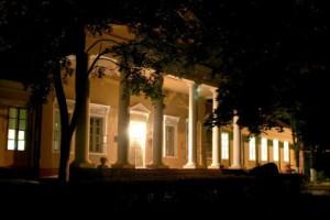 Дворец ночью