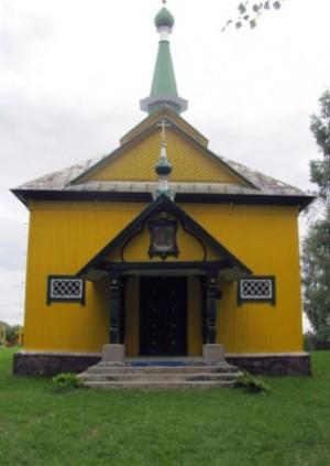 Церковь Покрова Пресвятой Богородицы д. Осиногородок (конец XIX ст.)