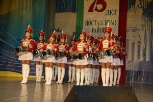 Поставскому району - 75